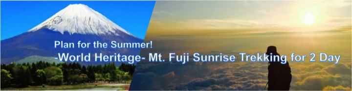 Plan for the Summer! -World Heritage- Mt. Fuji Sunrise Trekking for 2 Days
