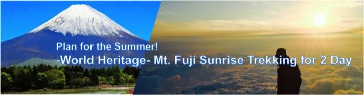 Plan for the Summer! -World Heritage- Mt. Fuji Sunrise Trekking for 2 Days